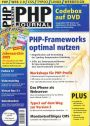 php-journal-old